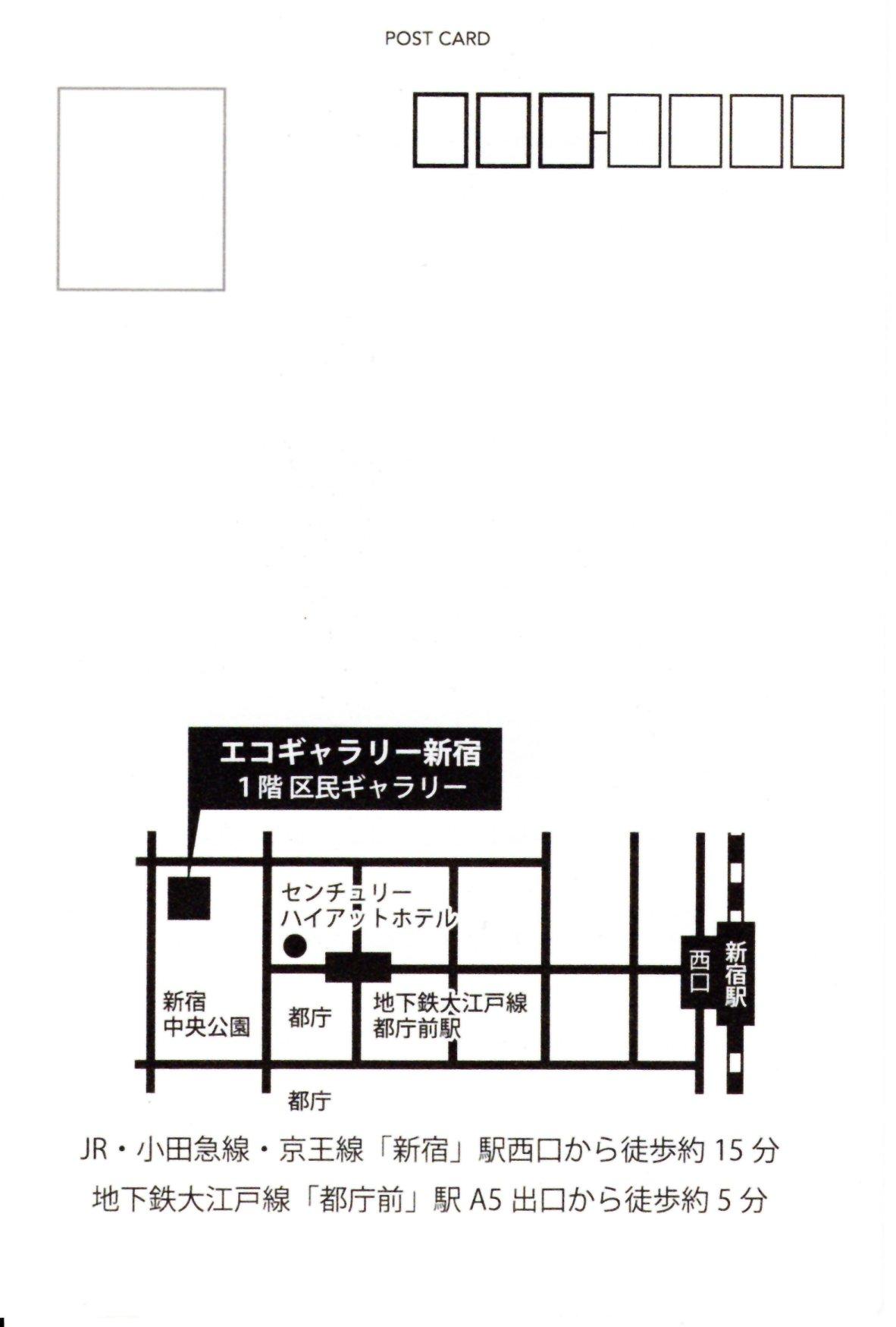 Sakai_02